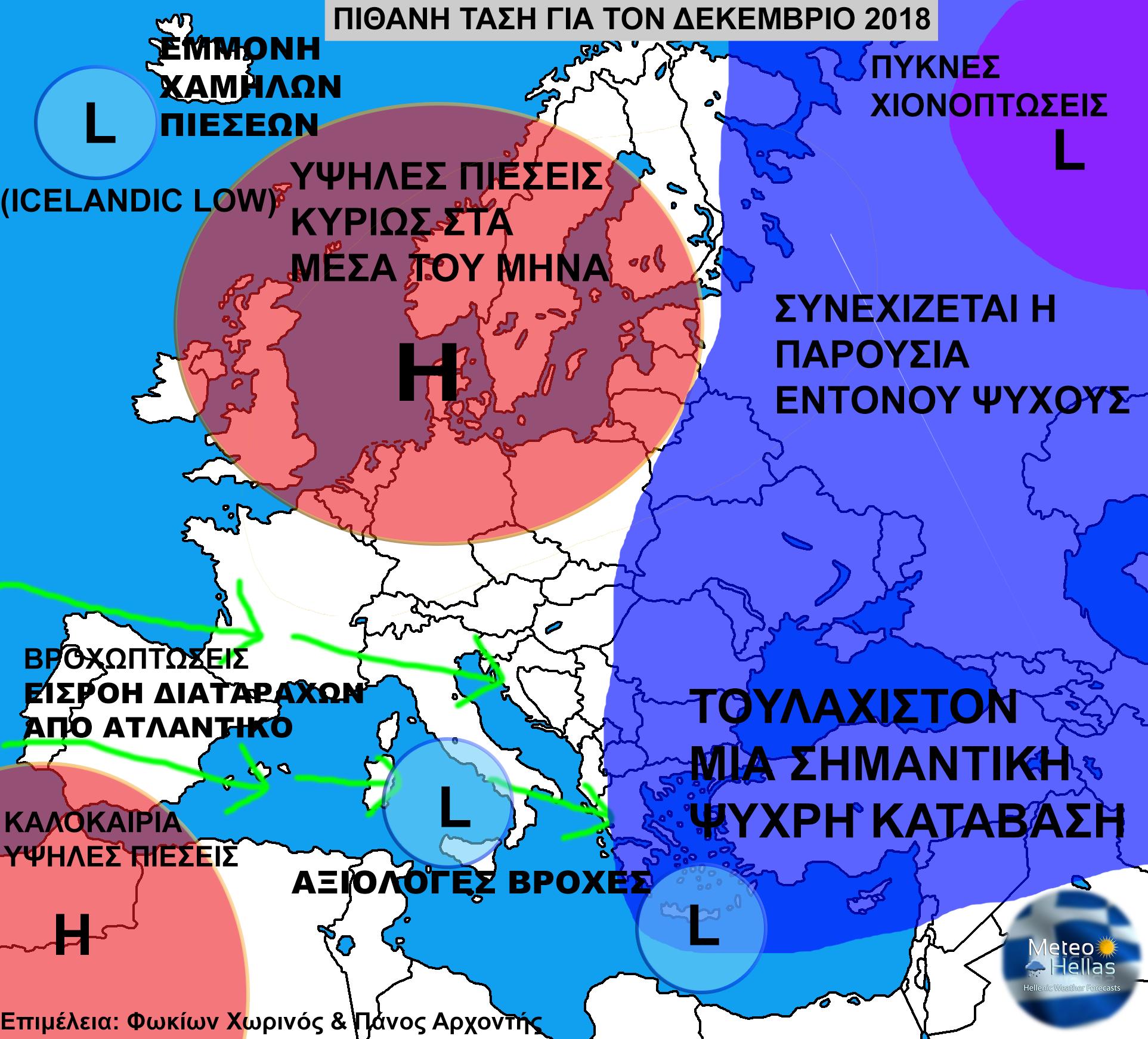 Europe_December_Forecast