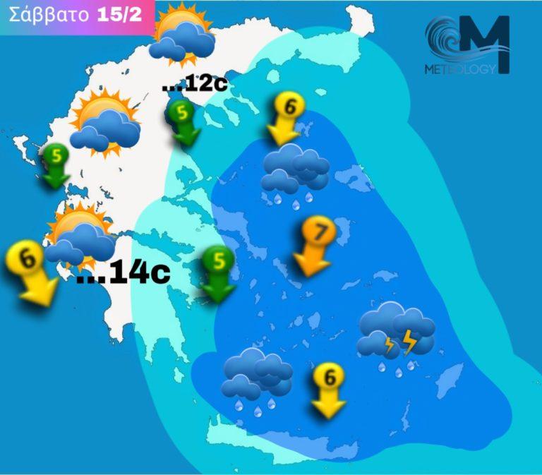 Στο Αιγαίο οι βροχές το Σάββατο- βελτίωση στα δυτικά και βόρεια