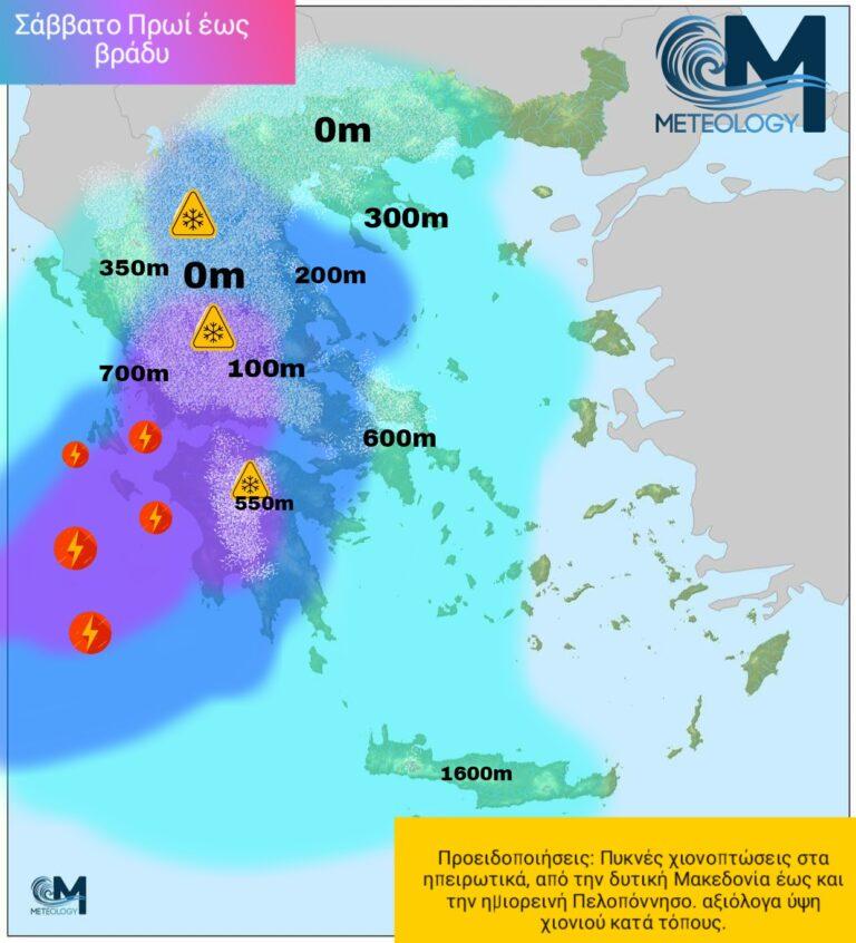 Έρχονται πυκνές χιονοπτώσεις το Σάββατο- χιονόπτωση και στη Θεσσαλονίκη