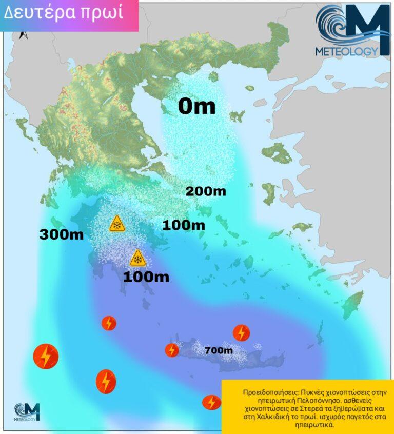 Ισχυρές χιονοπτώσεις στην Πελοπόννησο- χιόνι και στο κέντρο της Αθήνας