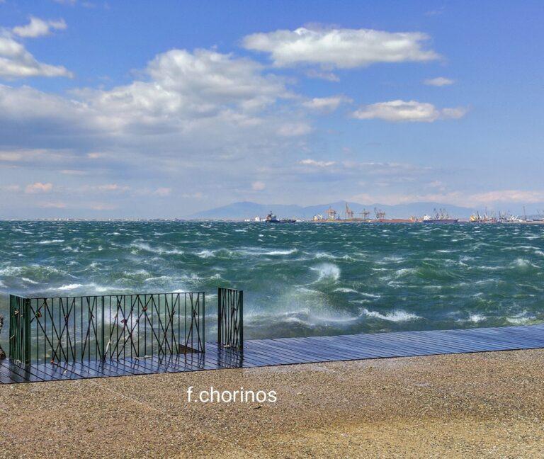Βαρδάρης στη Θεσσαλονίκη το Σάββατο - ψύχρα την Κυριακή