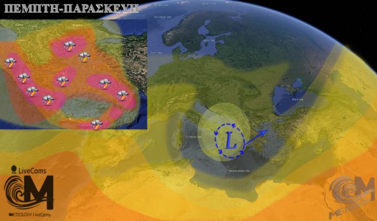 Νέα κακοκαιρία από το βράδυ Τετάρτης-Ισχυρές καταιγίδες